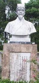 Qichun-LiShizhen